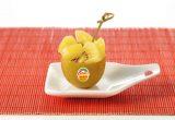 Zespri®, always top-quality produce