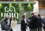 UNIQ da a conocer su nuevo software en Madrid