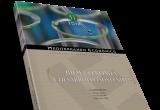 cajamar libro bioeconomia