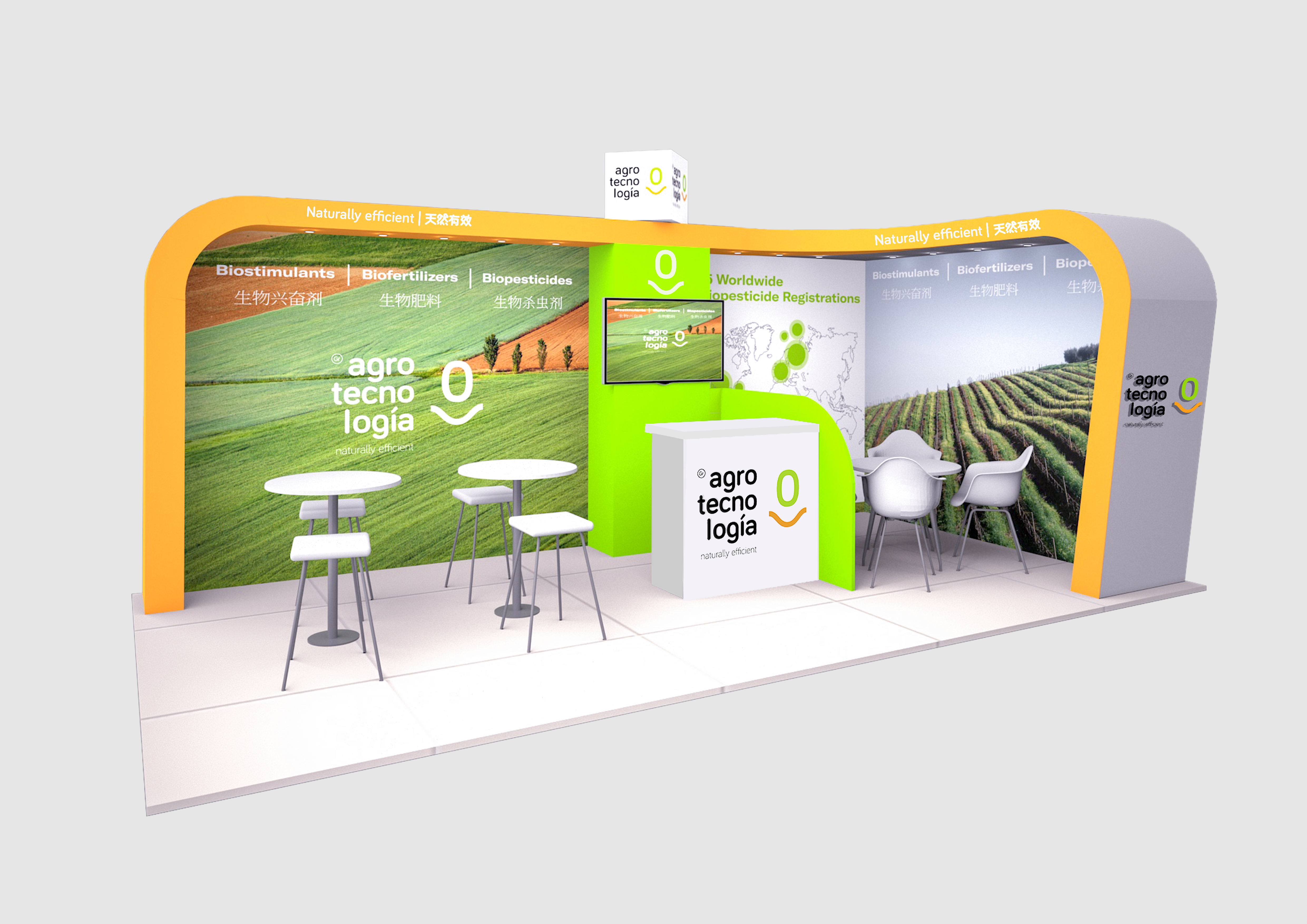 3D AGROTECNOLOGIA stand
