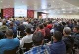 Asamblea La Palma
